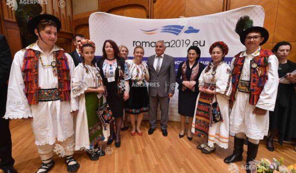 Premierea Școlilor Europene la Palatul Parlamentului