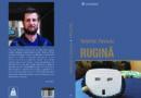 """Valentin Covaciu lansează """"Rugina"""" la Cupola de sticlă din Cetatea Medievală"""